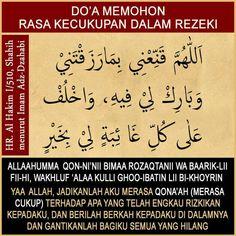 Muslim Quotes, Islamic Quotes, Dua In Arabic, Doa Islam, Learn Islam, Islamic Messages, Islamic World, Self Reminder, Words Quotes