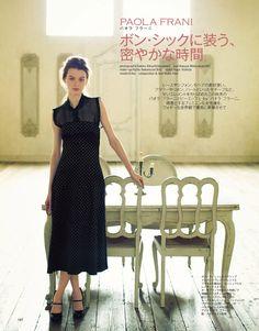 visual optimism; fashion editorials, shows, campaigns & more!: erika labanauskaite by satoru kikuchi for spur september 2014