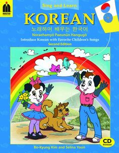 Sing and Learn Korean Book  CD English and Korean Edition ** For more information, visit image link.