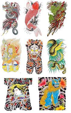 Image detail for -Shimabukuro Perro Shisa Shigeru Nakahara Kirin Yoshitaka Mine Tattoo Dragon Tattoo Arm, Arm Tattoo, Hand Tattoos, Samoan Tattoo, Polynesian Tattoos, Tattoo Ink, Geisha Tattoos, Irezumi Tattoos, Chris Garver