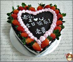 愛心蛋糕 | 自製蛋糕 No Bake Cake, Food And Drink, Cakes, Chocolate, Cream, Baking, Desserts, Blog, Creme Caramel