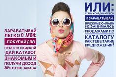 Avon, Sunglasses, Tees, Style, Fashion, Swag, Moda, T Shirts, Fashion Styles