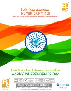 Independence day greetings to all fellow indiansjai hind independence day greetings to all fellow indiansjai hind books worth reading pinterest m4hsunfo