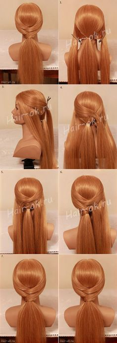 10-Minute Great Ponytail Haistyle