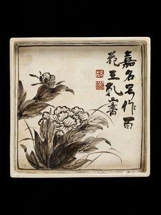 Dish, square (cake dish) | Ogata Shigekichi (Kenzan VI) | V&A Search the Collections