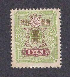 japanese postage stamps | 1937 Old Japanese Japan Stamp 1 Yen MOG Unused | eBay