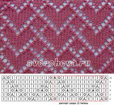 узор 499 «сердечное поле» | каталог вязаных спицами узоров
