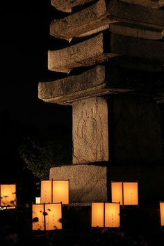 Lanterns at Hannya-ji temple, Nara, Japan