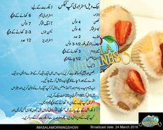 Bake Well Strawberry Cups Cakes Recipe In Urdu By ShireenAnwar