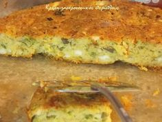 Greek Recipes, Desert Recipes, Vegetarian Recipes, Cooking Recipes, Healthy Recipes, Food N, Food And Drink, Savory Muffins, One Dish Dinners