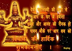 Happy Diwali SMS 2017, Text Message For Girl And Boy...