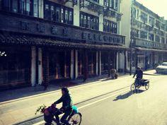 Wuzhen, China Guangzhou, Shenzhen, Chengdu, Beijing, Wander, Hong Kong, Korea, Asia, Street View