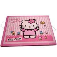 Βιβλίο Ευχών Βάπτισης - Hello Kitty.  #vivlio_euxon #vivlio_euxon_vaptisis #hello_kitty