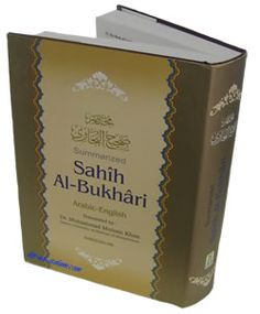 Hadith Sahih Bukhari