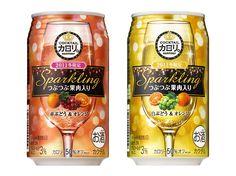 カロリ2 - Sparkling cocktail #packaging PD
