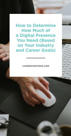 How much of a digital presence do you need? For some, the answer's fairly…