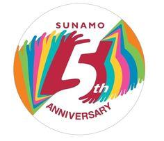 SUNAMO5周年ロゴ
