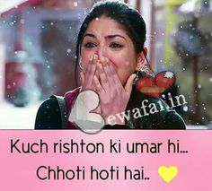 571 Best BROKEN HEART images in 2016 | Hindi quotes, Sad quotes