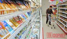 В Крыму могут прекратить работу сетевые супермаркеты. Кто придёт им на смену? http://ruinformer.com/page/v-krymu-mogut-prekratit-rabotu-setevye-supermarkety-kto-pridjot-im-na-smenu  Наиболее извечтные к Крыму сетевые магазины продовольственных товаров могут закрыть свои филиалы. Согласно сообщениям руководства «Метро» и «Ашана», такое решение было приняло после того, как их работой заинтересовались западные СМИ, а на компании обрушилась лавина критики.Стоит отметить, что достаточно…