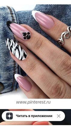 Latest Nail Art, Black Nail Designs, Oval Nails, French Nails, Nails Design, Nails Inspiration, Summer Nails, Nailart, Manicure