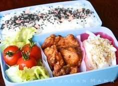"""This woman is amazing in every way, but her Japanese recipes are """"sugoi"""" GREAT!!! Easy bento (lunch boxes) to create for you hubby, kids, or better yet- yourself. :] I will be revisiting her site often."""