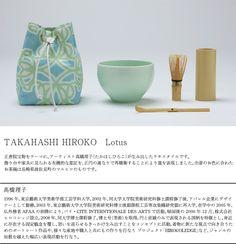 お茶ごっこ TAKAHASHI HIROKO Lotus