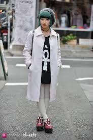 """Résultat de recherche d'images pour """"tokyo style boy"""""""