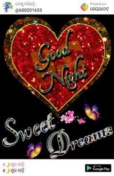 Good Morning Wishes Gif, Good Morning Sunday Images, Good Morning Inspiration, Good Night Gif, Good Night Wishes, Good Morning Greetings, Good Night Quotes, Good Knight, English