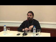 Встреча с о.Андреем ч.1 (канал Духовно-просветительский Центр Богоявление)