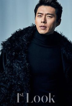Look' magazine unveiled cuts of the gorgeous Hyun Bin on January the photo shoot, in which he looks as handsome as ever, the actor sat fo… Hyun Bin, Korean Wave, Korean Star, New Actors, Actors & Actresses, Asian Actors, Korean Actors, Kim Sun Ah, Netflix