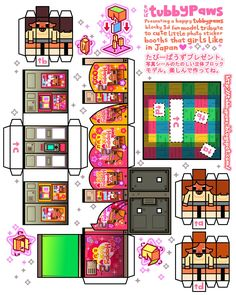 [pink_happy_box.jpg]