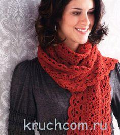 вязаный шарф крючком схемы