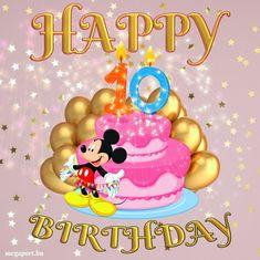 Happy Birthday Wishes, Birthday Greetings, Birthday Cake, Birthday Gifs, Birthday Board, Share Pictures, Animated Gifs, Special Occasion, Birthdays