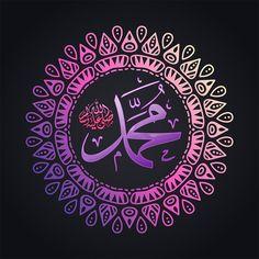Muhammed Sav, Muhammad, Allah Wallpaper, Peace Be Upon Him, My World, Great Gifts, Alhamdulillah, My Love, Beautiful