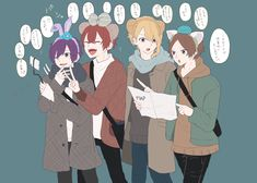 Persona 5 Joker, Nichijou, Fanart, Vocaloid, Anime Guys, Pictures, Rain, Twitter, Boys