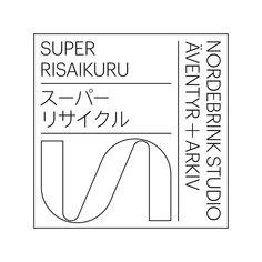 Gradiate — Imageflow Typography Logo, Logos, Typography Design, Lettering, Magazine Design, Graphic Design Magazine, Japan Branding, Japan Logo, Font Design