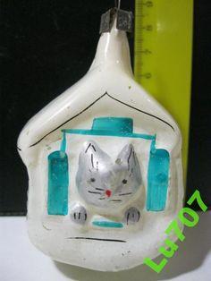 Елочные игрушки СССР - кошкин дом (5764205550) - Aukro.ua – больше чем аукцион