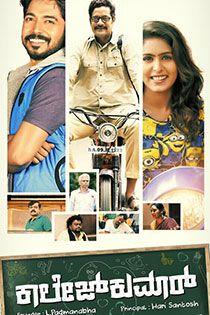 College Kumar 2017 Kannada Movie Online In Hd Einthusan Vicky Varun Samyuktha Hegde P Ravishankar Shruti A Kannada Movies Kannada Movies Online Movies