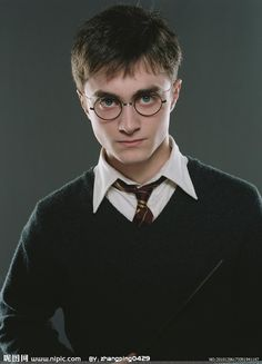 "Play a ""Harry Potter"" actor, really handsome."