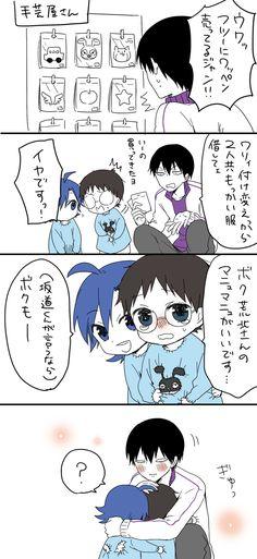 Yowamushi No Pedal, Aladdin Magi, Manga, Doujinshi, Anime Guys, Cute Babies, Kawaii, Fan Art, Toddler Girls