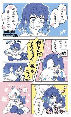 Anime Girl Cute, Cute Anime Couples, Demon Slayer, Slayer Anime, Otaku Anime, Anime Naruto, Hxh Characters, Romantic Manga, Manga Love