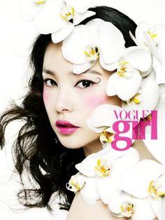 Min Hyo-rin in Vogue Girl Korea