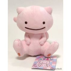 TAKARA TOMY Pokemon Chokkorisan Ash Plush Toy Poke Doll Mini 2018 Gift