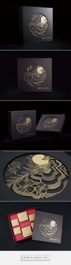 NWD Mooncake packaging design by Box Brand Design - http://www.packagingoftheworld.com/2017/10/nwd-mooncake.html