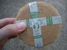 鹿せんべい - Deer crackers Buy this for 150 yens to feed deers!