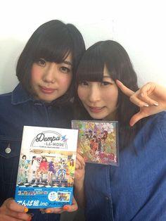 """夢眠ねむ Yumemi Nemu and 藤咲彩音 Fujisaki Ayane (""""Pinky"""") - Dempagumi.inc / でんぱ組.inc"""