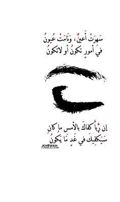 الامام الشافعى