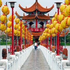 The Beauty of Taiwan: A Colorful, Serene City