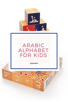 Ideas for teaching your child the Arabic alphabet.
