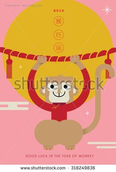 Fortune monkey good luck in the year of monkey chinese new year monkey show good luck in the year of monkey 2016 chinese new year greetings m4hsunfo
